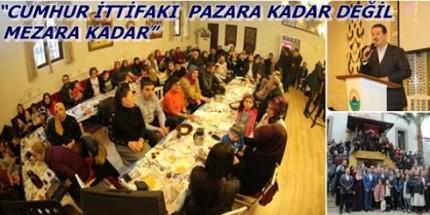 """Başkan Erdoğan Tok: """" Cumhur İttifakı Kardeşliğin Harcı Oluyor"""""""