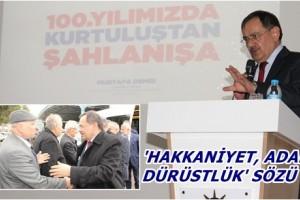 Mustafa Demir: 'Her Alanda Maksimum Kalkınma'