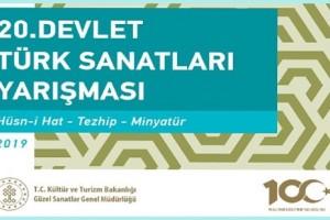 Bakanlık Türk Sanatları Yarışması Düzenleyecek