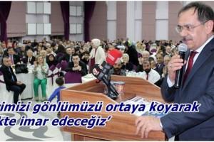 Demir: 'Samsun'u Türkiye'de Örnek Şehir ve Belediye Yapacağız'