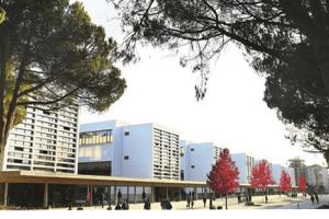 İstanbul Şehir Üniversitesi'nden Ek Yerleştirmede Burs İmkânı