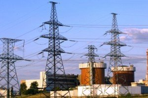 Orman ve Tarım Atıkları Elektriğe Çevrilecek