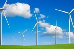 Giresun'a Rüzgâr Enerjisi Santrali