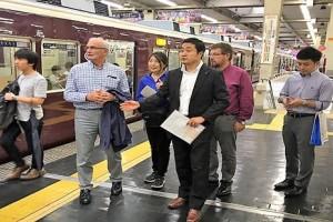 Başkan Yılmaz Japonya'da