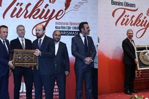 Bilal Erdoğan'dan Genç'e Hediye