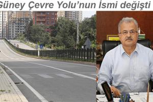 Güney Çevre Yolu'nun İsmi Recep Tayyip Erdoğan Bulvarı Oldu