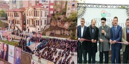 """""""İlkadım Türk-İslam Sanatları Merkezi"""" Açıldı"""