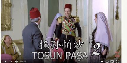 'Tosun Paşa' Filmi Çinceye Çevrildi